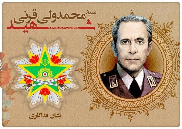 اعطای نشان فداکاری به چهار فرمانده بلندپایه و شهید ارتش