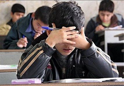 افشای ارتباط پنهانی یک معلم با دانش آموزش
