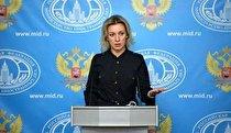 روسیه: اقدامات مخرب آمریکا مانع اصلی اجرای برجام است