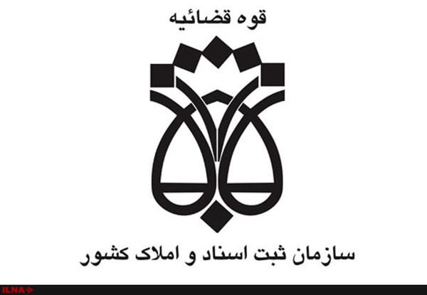 دستورالعمل جدید «نحوه انتخاب و تأیید نام الکترونیکی اشخاص حقوقی»