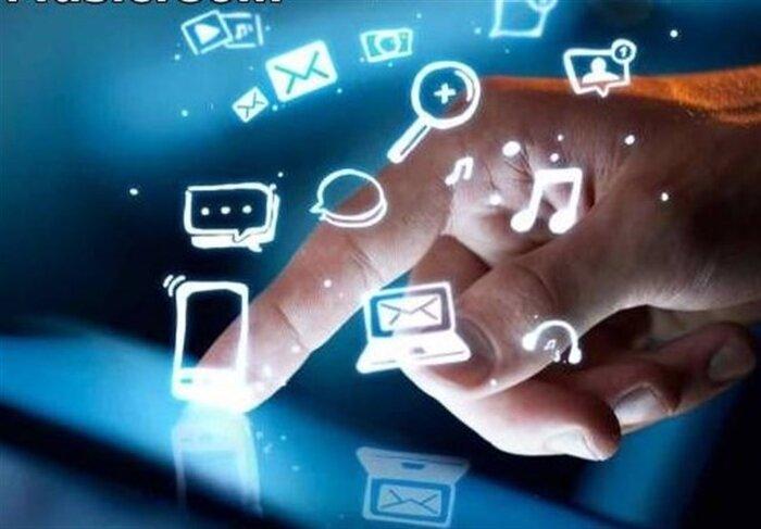 انتشار تصاویر خصوصی در نتیجه اعتماد به هویت های مجازی