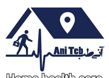 راه اندازی نخستین نرم افزار جامع ارائه خدمات پرستاری در منزل