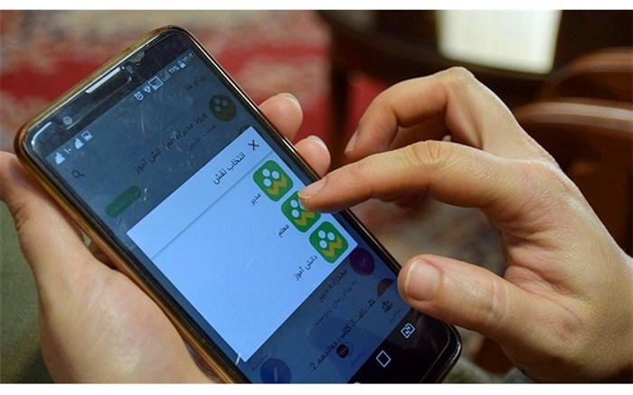 ۱۶۰ گوشی و تبلت هوشمند به دانشآموزان خراسان جنوبی اهدا شد