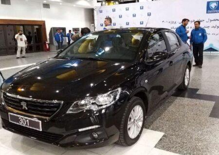 رونمایی از پلتفرم جدید ایرانخودرو برای خودروهای خسارت دیده