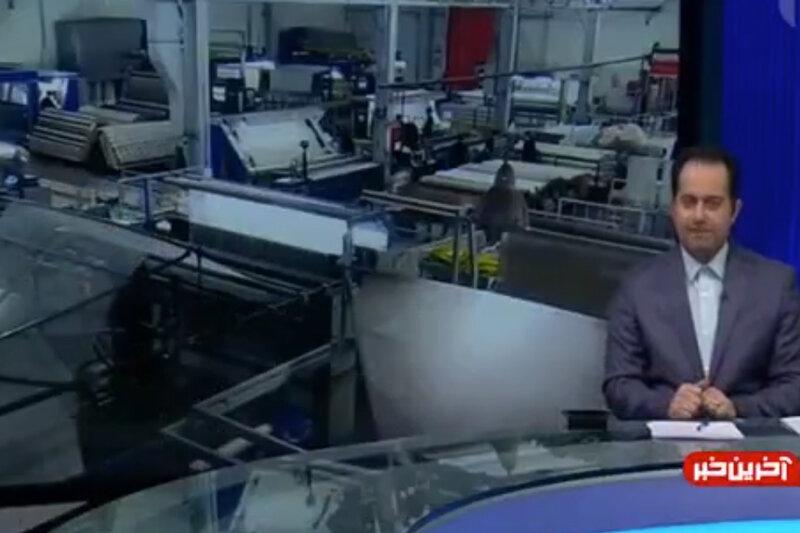 ببینید   سوتی جالب و خندهدار در حین پخش زنده اخبار ساعت ۱۴