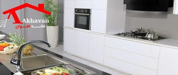 تجهیز آشپزخانه با محصولات اخوان