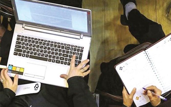 «تقلب» در آزمون های غیرحضوری از نگاه دانش آموزان و معلمان
