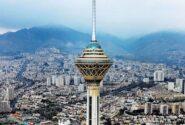 علت بوی بد تهران از چیست؟