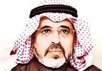وعدههای توسعه عربستان عملی نمیشود و منتقدان را روانه زندان میکنند