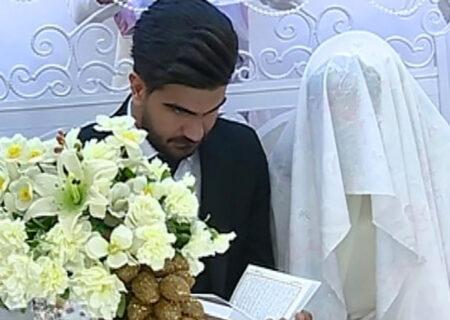 اتفاق جالب در مراسم عقد زوج اراکی / ناگهان صاحب ۸ فرزند شدند