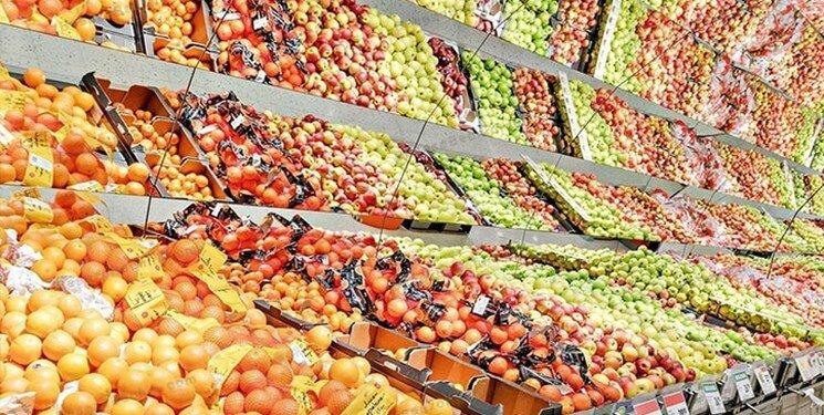 جدیدترین قیمت های میوه در آستانه شب یلدا/ جدول