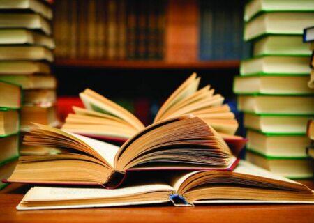 ارسال رایگان کتاب برای خریدهای کم!