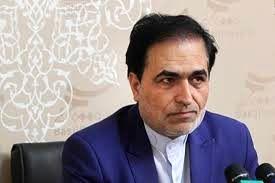 گزارش فعالیتهای هستهای ایران در اختیار رژیم صهیونیستی قرار میگیرد