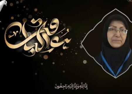 سارا خاتون خانم پرستار مشهدی بر اثر کرونا درگذشت + عکس