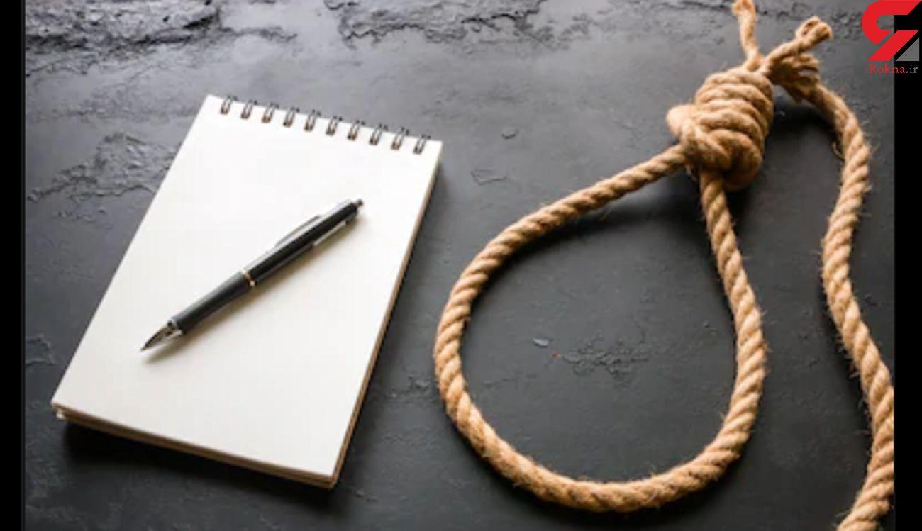 خودکشی مرد ۳۵ ساله در کنگان + جزئیات