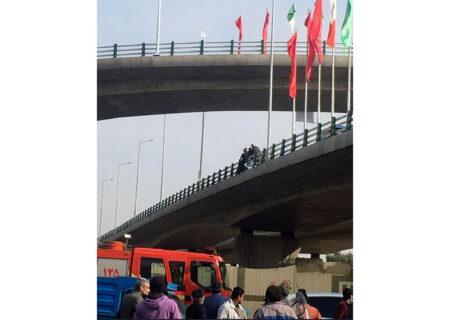 خودکشی  نافرجام دختر جوان قمی از روی پل + عکس