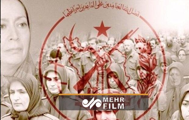 داعشیهای دهه شصت ایران را میشناسید؟
