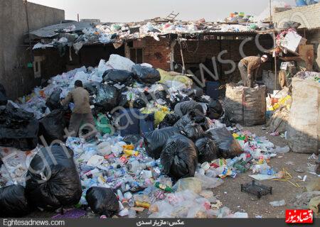 ایرانی ها  روزانه چقدر زباله تولید می کنند ؟