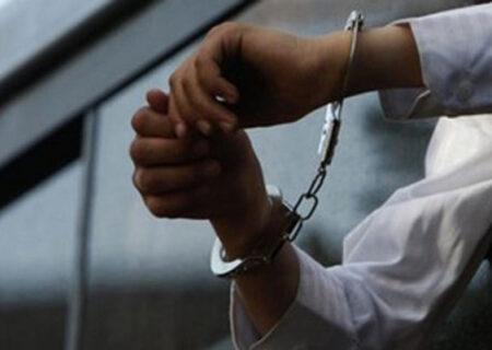 بازداشت زن قاتل که ۷ تن را کشته بود