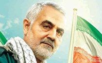 سردار سلیمانی، مرد استثناییِ مبارزه با تروریسم