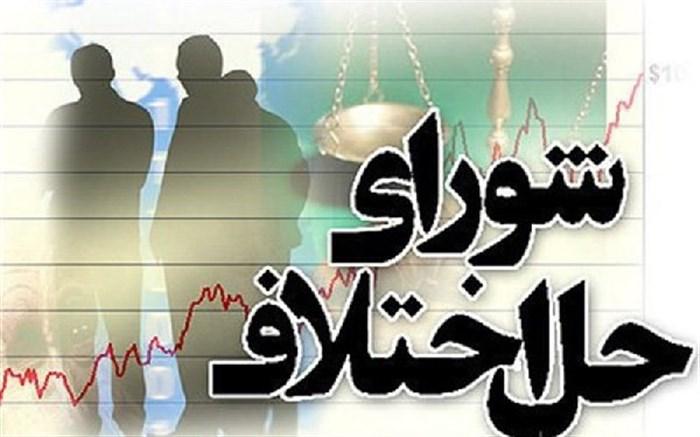 شعب صلح و سازش شورای حل اختلاف در ندامتگاه تهران بزرگ افتتاح شد
