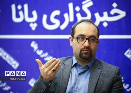 چرا شورای شهر تهران نمیتواند در وظایف نظارتی خود موفق باشد
