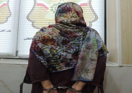 زنی که که در جستوجوی زندگی سالم از زندان سر درآورد!