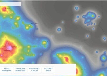 راهنمای عملی رصد پربارترین بارش شهابی سال ۱۳۹۹+عکس