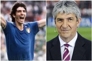 اسطوره فوتبال ایتالیا درگذشت/ وداع همیشگی با آقای گل جام جهانی
