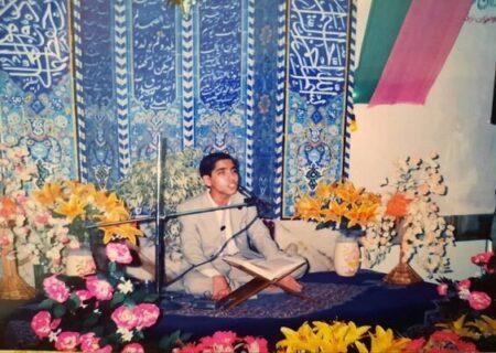 افتخارآفرینی قاری قرآنی که ۶ سال تارهای صوتیاش فلج شده بود