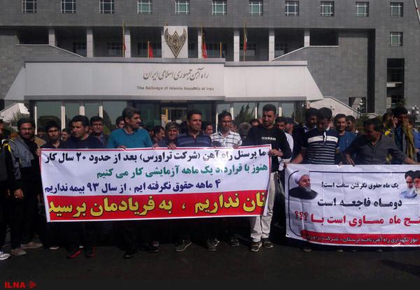 قبل از خروج پیمانکار مطالبات کارگران پرداخت شود