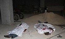 جزئیات قتل عام هولناک یک خانواده | کشتار خانوادگی در تویسرکان
