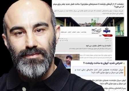 واکنش بازیگر محسن تنابنده به حواشی پایتخت ۷؛ لطفا دست از تخریب و عقیم سازی بردارید