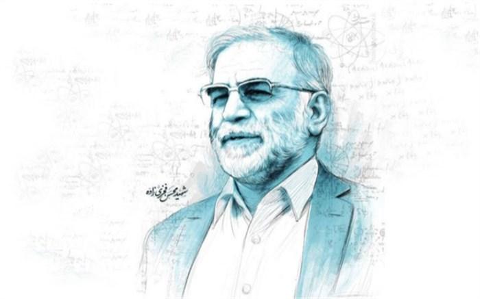 نامگذاری ۲ مدرسه ۱۵ کلاسه به نام شهید «محسن فخریزاده» در شهرستان های استان تهران