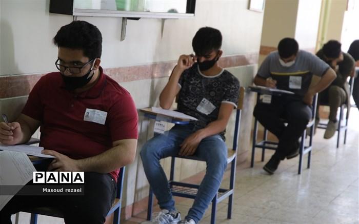 پایش گزارش روند امتحانات نهایی خردادماه