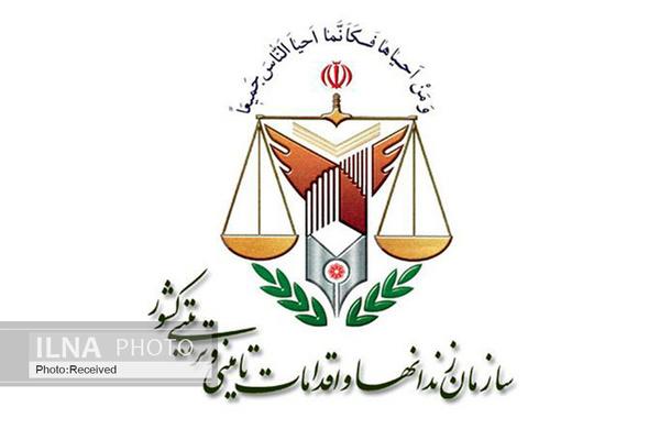 پروندههای زندانیان رجایی شهر مورد پایش قرار گرفت
