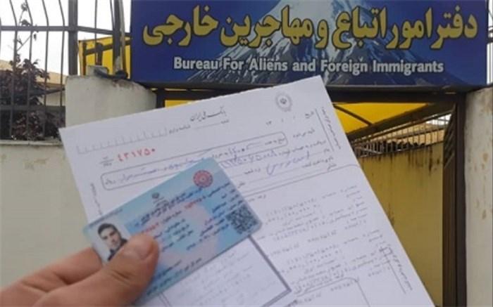 کارتهای بانکی اتباع خارجی دارای کارت اقامت معتبر، صادر و تمدید میشود