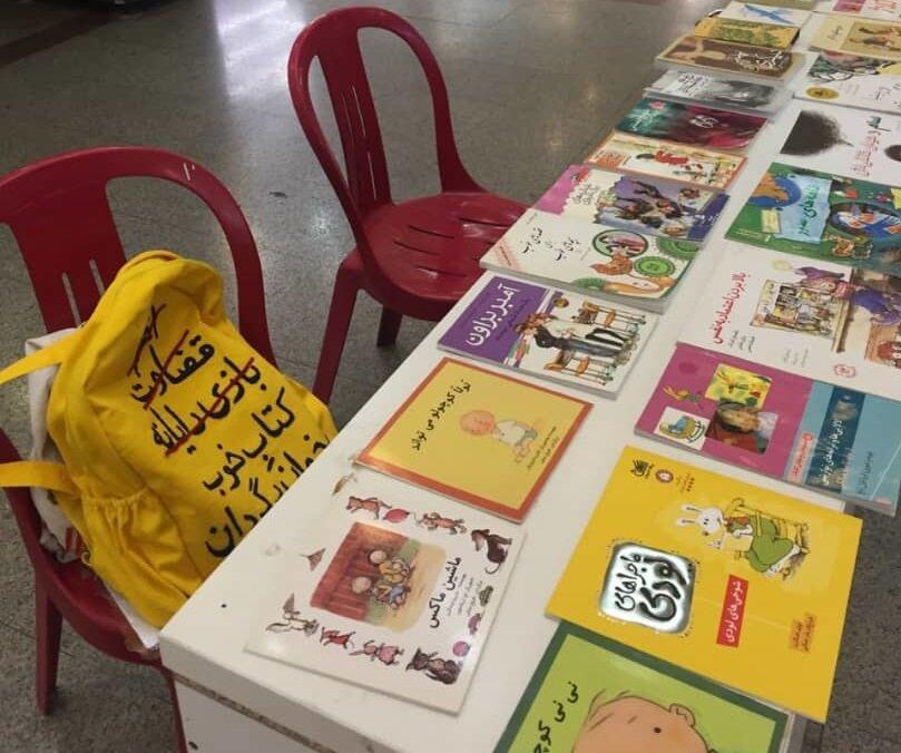 کتابخانهای سیار در کوچه پس کوچههای شهر