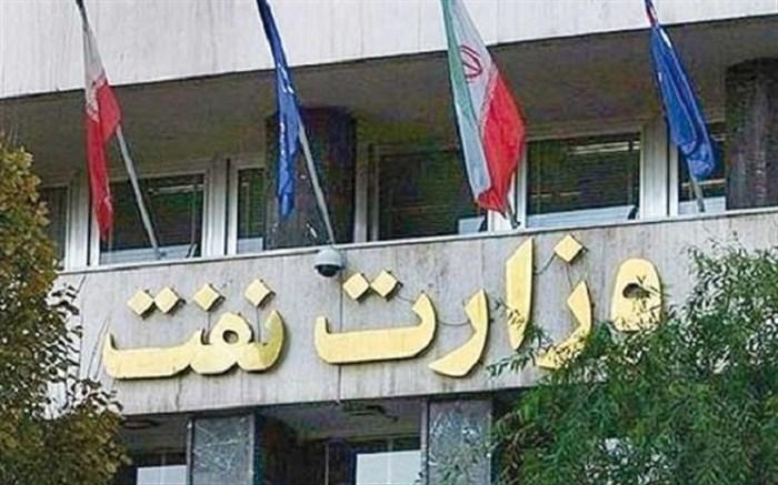 کمک بلاعوض هشت هزار میلیارد ریالی وزارت نفت به ساخت داخل