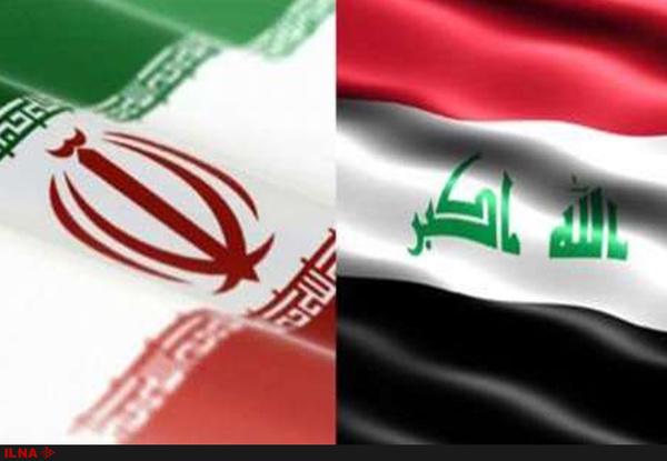 کمیسیون مشترک بازرگانی کشور عراق و ایران بزودی تاسیس میشود