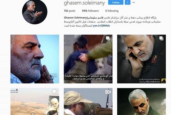 یک سال از ترور اینستاگرامی گذشت/سانسور سردار سلیمانی بی جواب ماند