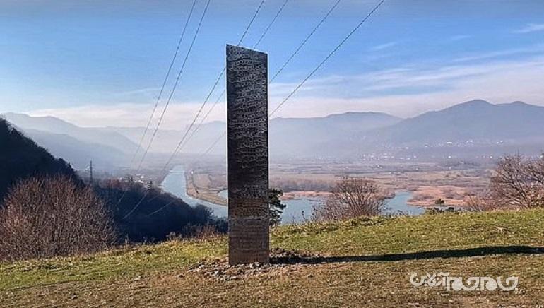 یک مونولیت دیگر این بار در رومانی کشف شد+عکس
