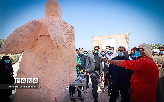 ۲۷ آذرماه آخرینمهلت ارسال تصاویر آثار به دهمین دوره سمپوزیوم بینالمللی مجسمهسازی تهران