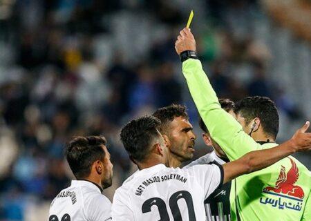 اعلام اسامی داوران هفته هفتم لیگ دسته اول فوتبال