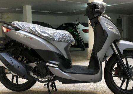 مشخصات موتورسیکلت اسکوتر دینو ویند ۲۰۰