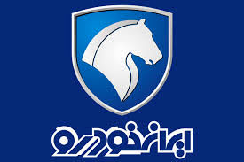 نتایج قرعه کشی فروش فوق العاده ایران خودرو امروز ۱۲ آذر ۹۹ +اسامی برندگان