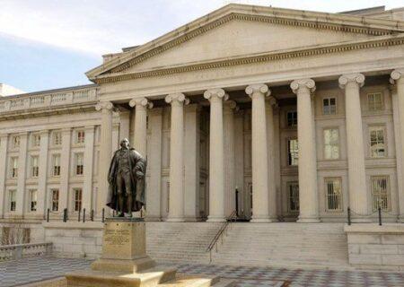 تحریم گروه «سرایا المختار» توسط وزارت خزانه داری آمریکا