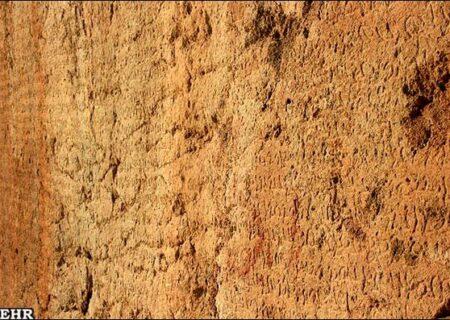رمزگشایی از کتیبه ایرانی با ۴۰۰۰ سال قدمت انجام شد