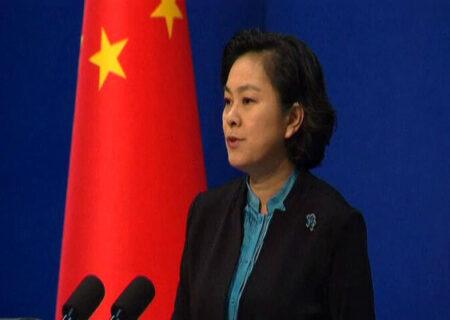 چین: به قطعنامههای شورای امنیت درباره کرهشمالی پایبندیم