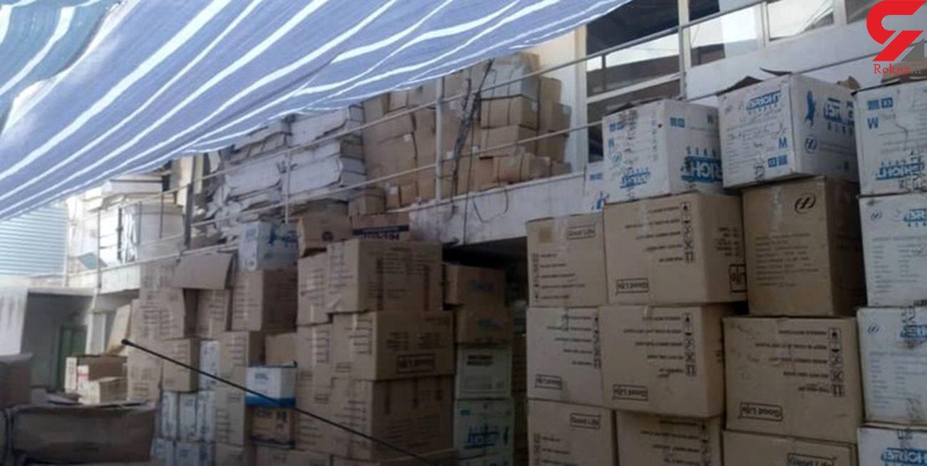 ۳۰۰ میلیارد کالای قاچاق درتهران کشف شد